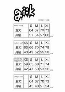 geek2011秋冬サイズ表.jpg