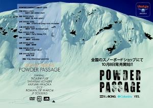 pawder_passage_8FE389f83c83A815B.jpg